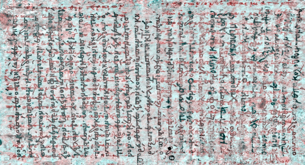 an analysis of the book archimedes palimpsest by archimedes William noel and reviel netz speak discuss their research of the archimedes palimpsest.