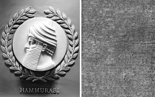 Left:  Image of Hammurabi in the US Congress. Right: Part of an inscription of the Code of Hammurabi.