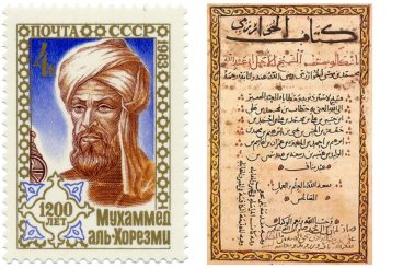Left: Societ stamp commemorating al-Khwārizmī's 1200th birthday. RIght: A page from al-Khwārizmī's Al-Jebr.