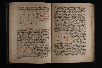 Ishaq ibn Hunayn's Arabic Translation of Euclid's Elements, AD 1270. CBL Ar 3035, ff.105b-106a © The Trustees of the Chester Beatty Library.