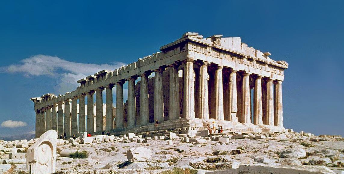 parthenon photo?w=546&h=277 optical refinements at the parthenon thatsmaths